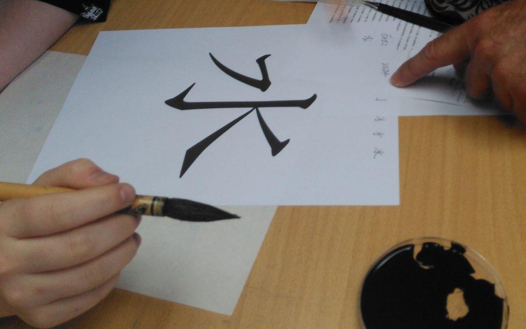 Workshop kaligrafie čínského a japonského písma